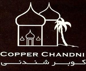 كوبر شندني مأكولات هندية حي العليا الرياض مطعم نت