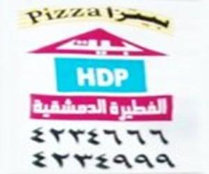 بيت الفطيرة الدمشقية مأكولات شرقية الربوة الرياض مطعم نت