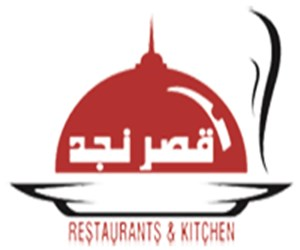 Najd Palace restaurants and kitchen