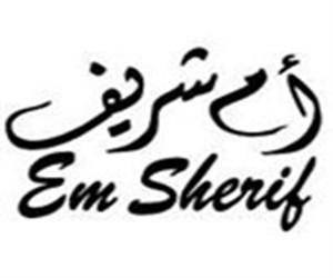 مطعم ام شريف الرياض