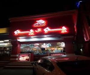 يم ال يم وجبات سريعة المنسك أبها مطعم نت