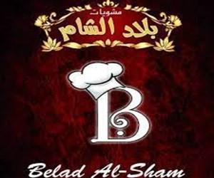 مشويات بلاد الشام مشاوي وإستراحات الخبر الشمالية الخبر مطعم نت