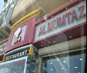 مطعم الممتاز متعدد الأصناف الندى الدمام مطعم نت